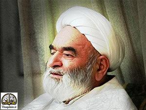Khoshvaght-Thaqalain (10)