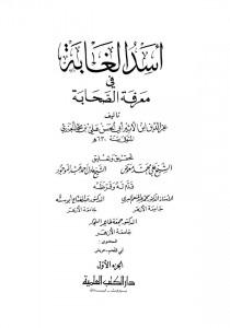SanadKamalHaydari-01