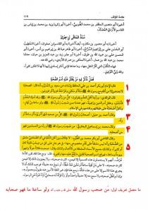 SanadKamalHaydari-02