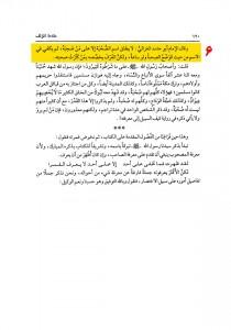 SanadKamalHaydari-03