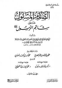 SanadKamalHaydari-04