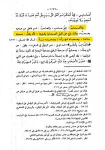 SanadKamalHaydari-05