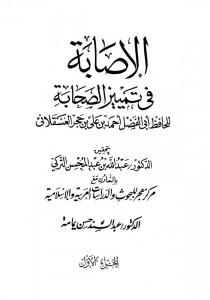 SanadKamalHaydari-12