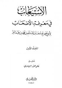 SanadKamalHaydari-14
