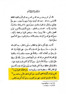 SanadKamalHaydari-15