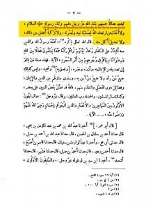 SanadKamalHaydari-16