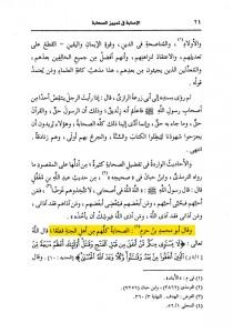 SanadKamalHaydari-18