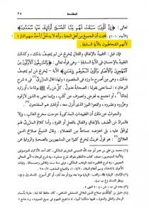 SanadKamalHaydari-19