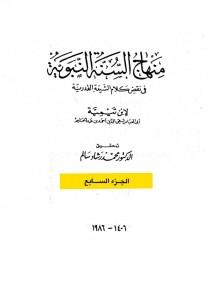 SanadKamalHaydari-20
