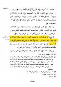 SanadKamalHaydari-21
