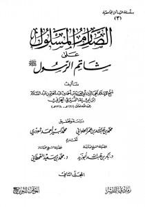 SanadKamalHaydari-22
