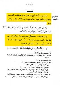 SanadKamalHaydari-23