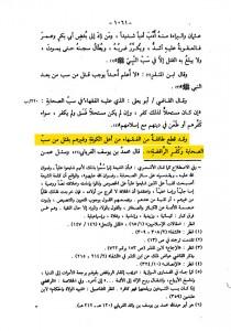 SanadKamalHaydari-25