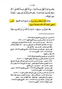 SanadKamalHaydari-26