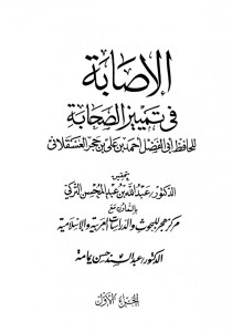 SanadKamalHaydari-36