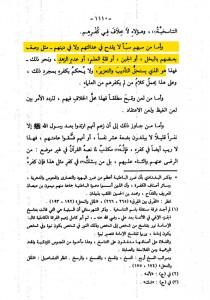 SanadKamalHaydari-39