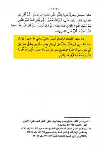 SanadKamalHaydari-41