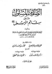 SanadKamalHaydari-57