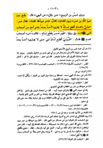 SanadKamalHaydari-58