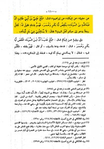 SanadKamalHaydari-60