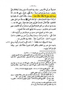 SanadKamalHaydari-61