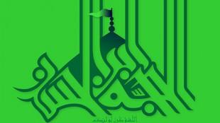 TasvirShakhes-HazrateMahdi01