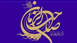 TasvirShakhes-HazrateMahdi04
