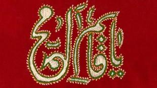 TasvirShakhes-HazrateMahdi06