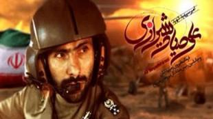 TasvirShakhes-SayyadShirazi10