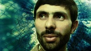 TasvirShakhes-SayyadShirazi25
