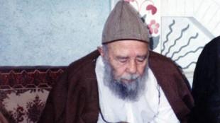 TasvirShakhesKeshmiri03