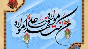 TasvirShakhesIslamOmavi24