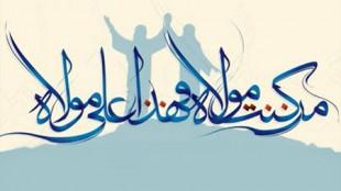 TasvirShakhesIslamOmavi25
