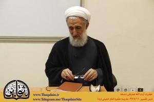 Sadighi-Tafsir-13940711-ThaqalainSite (2)