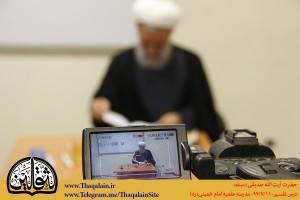 Sadighi-Tafsir-13940711-ThaqalainSite (3)