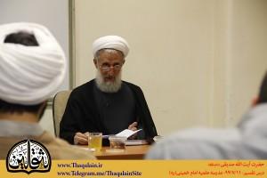 Sadighi-Tafsir-13940711-ThaqalainSite (5)