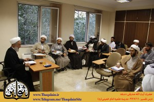 Sadighi-Tafsir-13940711-ThaqalainSite (7)