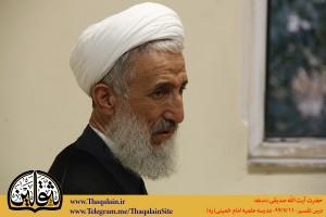 Sadighi-Tafsir-13940711-ThaqalainSite (8)