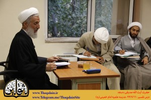 Sadighi-Tafsir-13940711-ThaqalainSite (9)