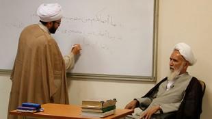 TasvirShakhesHaeri-Tafsir-13940708-ThaqalainSite