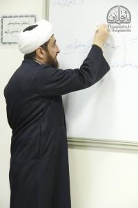 Khani-Tafsir-13930819-ThaqalainSite (1)
