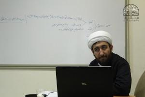 Khani-Tafsir-13930819-ThaqalainSite (2)