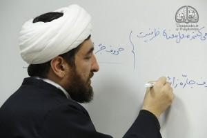 Khani-Tafsir-13930819-ThaqalainSite (3)