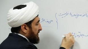 TasvirShakhes-Khani-Tafsir-13930819-ThaqalainSite