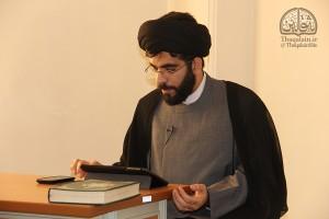 Hashemi-13940903-TarheShahidMotahari-ThaqalainSite (3)