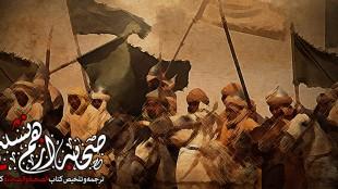 Sahabi14563