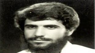 TasvirShakhesshahid300