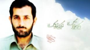 TasvirShakhesshahid326