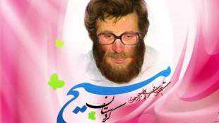 TasvirShakhesshahid798