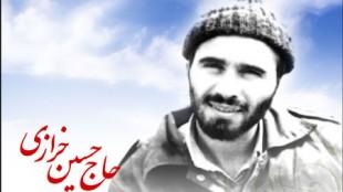 TasvirShakhesshahidkharazi9